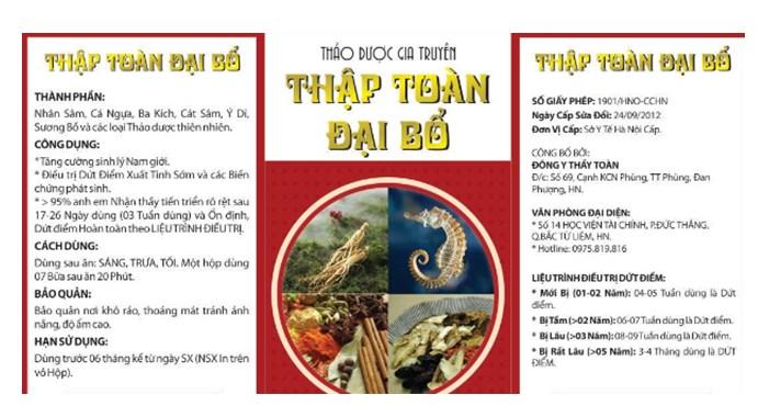thap-toan-dai-bo-1.jpg