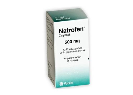 Natrofen
